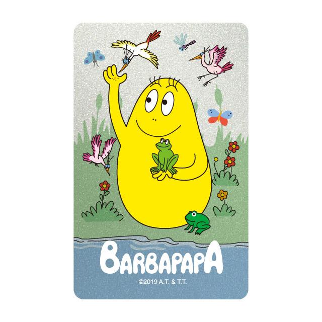 泡泡先生《草食系》一卡通