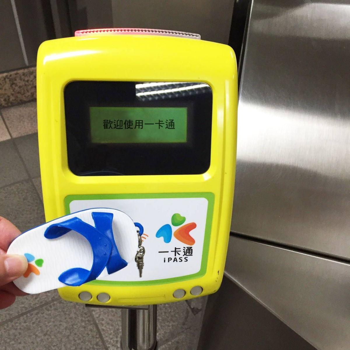 臺北捷運一卡通服務啟用公告